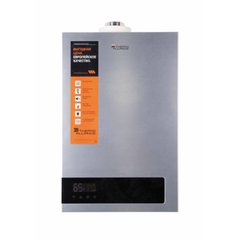 Колонка газова турбована Thermo Alliance JSG20-10ETP18 10 л Silver